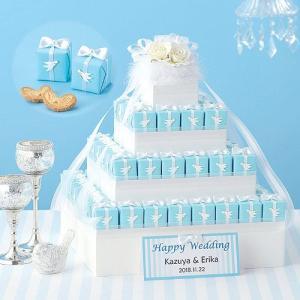 飾れるプチギフト お菓子 結婚式「ハミングバード/ブルー(ハートパイ)60個セット」 CS1310-1027|hanakobo-wedding