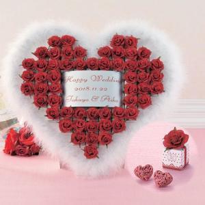 飾れるプチギフト ウェルカムボード お菓子 結婚式「ハートファー/レッド(ハートクランチ)55個セット」 CS1209-1024|hanakobo-wedding