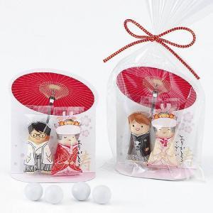 プチギフト お菓子 結婚式「チョコっと愛あい傘(チョコ)」 CS1320-1098