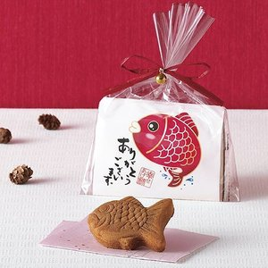 プチギフト お菓子配る お礼「幸せあげ鯛(まんじゅう)」結婚式 イベント 販促 業務用CS1319-1102|hanakobo-wedding