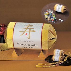 飾れるプチギフト お菓子 結婚式「寿俵チョコボール(七福神デザイン)48個セット」 CS1228-1111|hanakobo-wedding