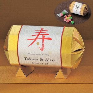 飾れるプチギフト お菓子 結婚式 お祝い「寿俵手まり飴48個セット」 CS1228-1113|hanakobo-wedding