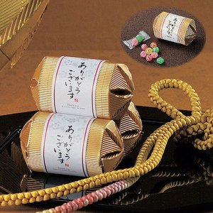プチギフト お菓子 結婚式 お祝い「寿俵手まり飴1個」 CS1228-1114|hanakobo-wedding