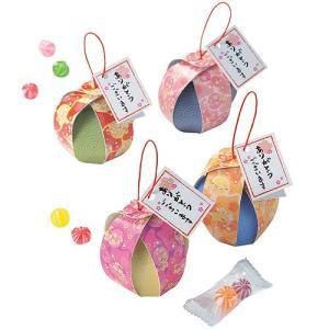 プチギフト お菓子 結婚式 配る「京てまり(てまり飴)1個」個包装 大量 業務用 CS1320-1100|hanakobo-wedding