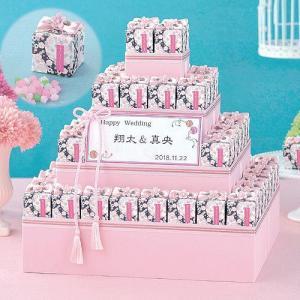 飾れるプチギフト お菓子 結婚式「YOU-ZEN小箱(金平糖)60個セット」 CS1318-1053|hanakobo-wedding