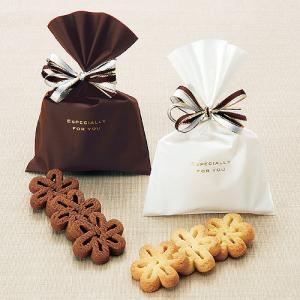 ホワイトデーお返し お菓子のプチギフト「エスペシャリー(花のクッキー)」 退職 お礼 転勤 ばらまき用 業務用 大量 会社 販促 DCF1602|hanakobo-wedding
