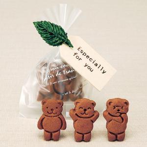 ホワイトデーのお返し お菓子のプチギフト ばらまき用 お礼 お返し「ファニーベア(くまのクッキー)」 退職 転勤 子供 業務用 大量 会社 バレンタインDCF1603|hanakobo-wedding