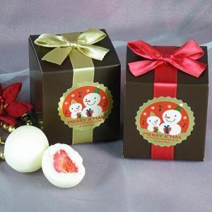 プチギフト クリスマス お菓子「クリスマスメリーBOX 1個 苺チョコレート 」個包装 大量 業務用...