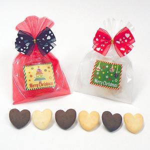クリスマス お菓子 プチギフト子ども「クリスマス クッキー1個」結婚式 個包装 大量 業務用 子供 会HFP1291 hanakobo-wedding