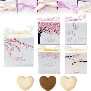 大量 ばらまき用 プチギフト お菓子 ホワイトデー 業務用「サクラキューブCC」職場 会社 退職 お礼 バレンタイン個包装 HZW-HBC01|hanakobo-wedding