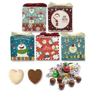 クリスマス お菓子 プチギフト「WakuWakuクリスマス クッキー&チョコ」ホテル 販促 子ども ...