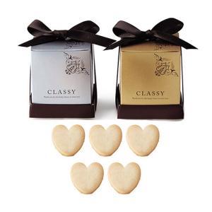 お菓子 プチギフト ホワイトデー「CLASSY(ハートクッキー)」ありがとう 感謝 お礼お返し 退職 大量 ばらまき用 会社 業務用 個包装 おしゃれOAP1624-1464|hanakobo-wedding