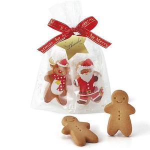 クリスマス お菓子 プチギフト「クリスマスハッピーメリークッキー」ウェルカムギフト 業務用 個包装 ...