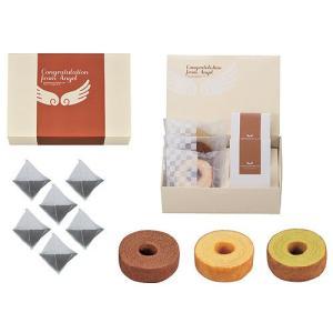 引き菓子・引き出物「エンゼルハーツ クーヘン&紅茶セット」結婚式等の引菓子、お礼にOGA100-11-17|hanakobo-wedding