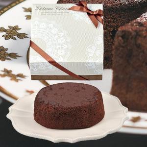 引き菓子・引き出物「ガトーショコラ」結婚式やご出産等の引菓子、退職のお礼にOGA126-11-14|hanakobo-wedding