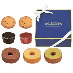 引き菓子・引き出物「ガトーマルシェ アソートセットA」結婚式やご出産等の引菓子、退職のお礼にOGA136-11-11|hanakobo-wedding