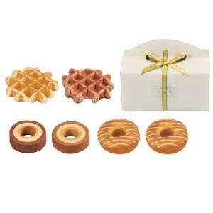 引き菓子・引き出物「ウォーミングハート スイーツセット ゴールド」結婚式やご出産等の引菓子、退職のお礼にOGA138-11-16|hanakobo-wedding