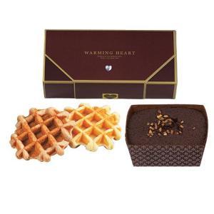 お取り寄せスイーツ 手土産 お礼 お返し「ウォーミングハート チョコケーキ&ワッフルセット」結婚式の引菓子 退職のお礼にOGA497-1324|hanakobo-wedding