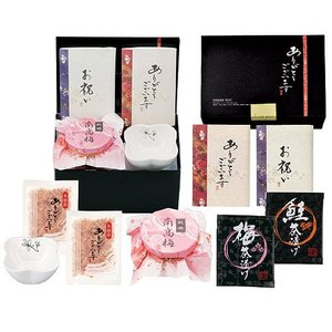 引き出物・引き菓子「ありがとう 梅12C」結婚式、ご出産の引菓子・退職 お礼やギフトにOGA541-11-41|hanakobo-wedding