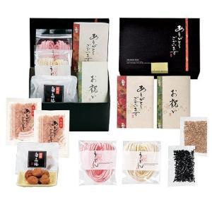 引き出物・引き菓子「ありがとう うどん12C」結婚式、ご出産の引菓子・退職 お礼やギフトにOGA544-11-39|hanakobo-wedding