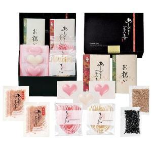 引き出物・引き菓子「ありがとう うどん15C」結婚式、ご出産の引菓子・退職 お礼やギフトにOGA545-11-39|hanakobo-wedding