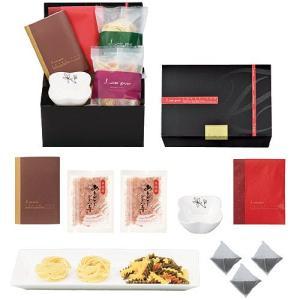 お礼 お返しギフト「PASTA DO 12D」結婚式 引出物 引き出物OGA567-1344|hanakobo-wedding