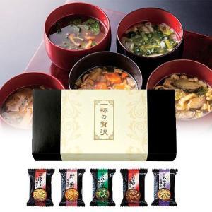 引き出物・引き菓子「一杯の贅沢 味噌汁セット」結婚式、ご出産の引菓子・退職 お礼やギフトにOGA700-11-45|hanakobo-wedding