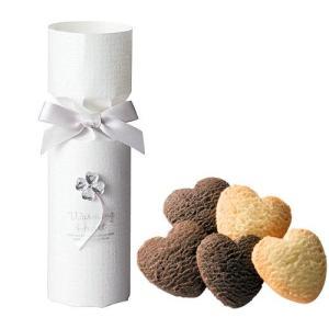 ホワイトデーお返し プチギフト お菓子「純白の誓いハートクッキー」会社 ホテル サンクスギフト 業務用 大量 ばらまき用 個包装 OGT849|hanakobo-wedding