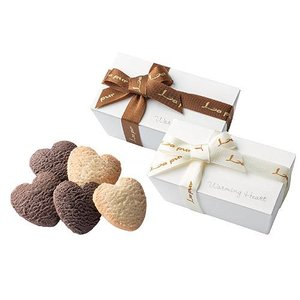 プチギフト お菓子「ハートクッキーBOX」退職 異動 結婚式 個包装 お礼お返し ばらまき用 大量 業務用 hanakobo-wedding