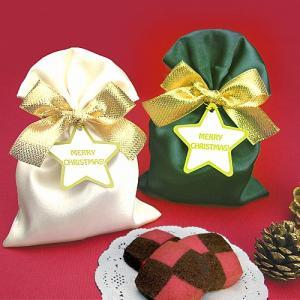 クリスマス お菓子のプチギフト配る「クリスマスポーチ(スクエアクッキー)」 業務用 大量 個包装 結婚式 RFP-XP40 hanakobo-wedding