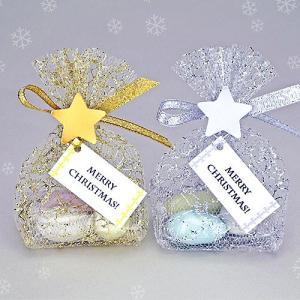 クリスマス お菓子のプチギフト配る「クリスマススター ドラジェ」 業務用 大量 個包装 結婚式 に RFP-XS30SG hanakobo-wedding