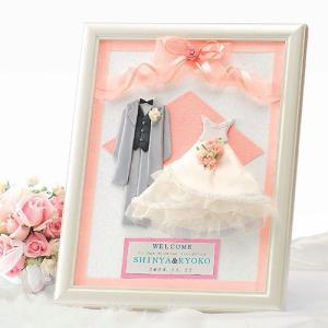 結婚式のウェルカムボードに額付き手作りキット「エレガンス・洋装 」TAK-HW12|hanakobo-wedding