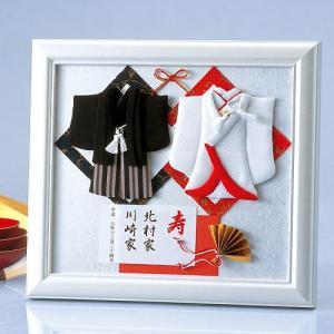 額付きキット「和のウェルカムボード 」結婚式、ウェディングにTAK-HW9|hanakobo-wedding