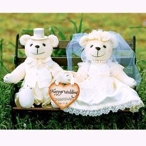 結婚式の手作りキット「メモリアル・クリーム」ハートプレート付きウェディングベアTAK-MEB2|hanakobo-wedding