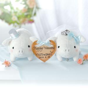 ウェディングピッグ手作りキット「ラブリーぶーちゃん・ホワイト」ハートプレート付きTAK-PG1|hanakobo-wedding