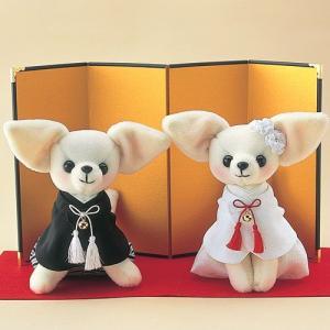 結婚式の手作りキット「スウイートチワワ」和装ウェディングドッグTAK-WW106|hanakobo-wedding