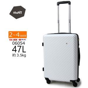 エース スーツケース ハント マイン LTD  丈夫 06054 ACE HaNT【ラッピング不可商品】|hanakura-kaban