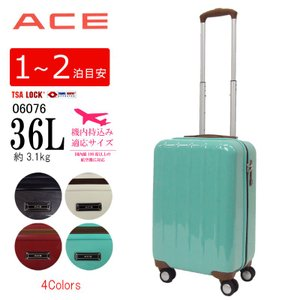 ACE エース スーツケース ルーミス 06076 機内持込可 ラッピング不可商品|hanakura-kaban
