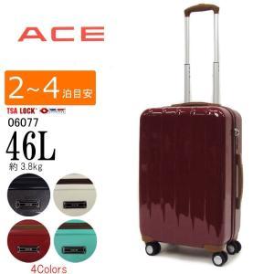 ACE エース スーツケース ルーミス 06077 ラッピング不可商品|hanakura-kaban