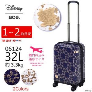 エース スーツケース 06124 機内持ち込みサイズ ディズニー ミッキーマウス キャリーバッグ  ラッピング不可商品|hanakura-kaban