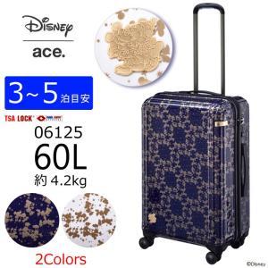 エース スーツケース 06125 ディズニー ミッキーマウス キャリーバッグ ラッピング不可商品|hanakura-kaban