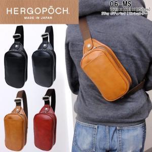 エルゴポック HERGOPOCH ボディバッグ メンズ 06-MS ワンショルダーバッグ 本革 レザー|hanakura-kaban