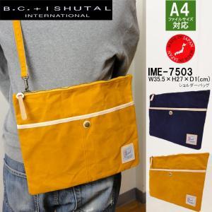 BCイシュタル B.C.+ISHUTAL ショルダーバッグ メンズ レディース IME-7503 日本製 マニエラシリーズ|hanakura-kaban
