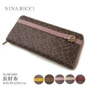 buy online d3d89 4d678 ニナ・リッチ レディース長財布の商品一覧|ファッション 通販 ...