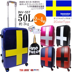 イノベーター スーツケース INV55T innovator 容量50L/約3kg(2泊〜4泊) キャリーバッグ キャリーケース ファスナータイプ ラッピング不可商品|hanakura-kaban