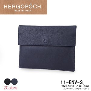 エルゴポック エンベロープクラッチバッグS 11-ENV-S あすつく 送料無料 メンズ HERGOPOCH 本革 レザー父の日 ギフト|hanakura-kaban