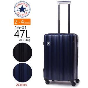 【お問い合わせ番号】16-01 【商品名】コンバース CONVERSE スーツケース 【旅行日数】(...