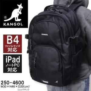 カンゴール KANGOL リュックサック 250-4600 メンズ|hanakura-kaban