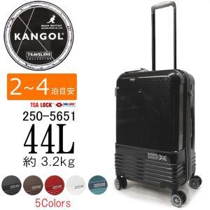 カンゴール KANGOL スーツケース 250-5651 キャリーバッグ キャリーケース ファスナー ラッピング不可商品|hanakura-kaban