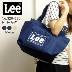 Lee リー デニムトートバッグ 320-170 マザーズバッグ